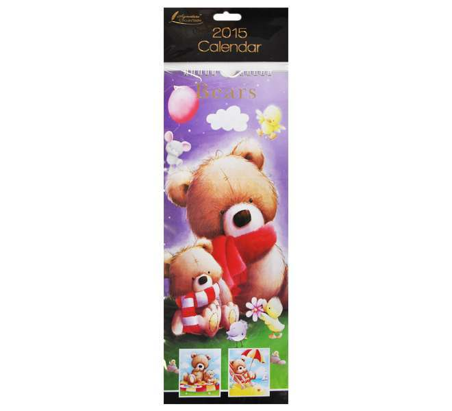 2015 Slim Calendar - Bear
