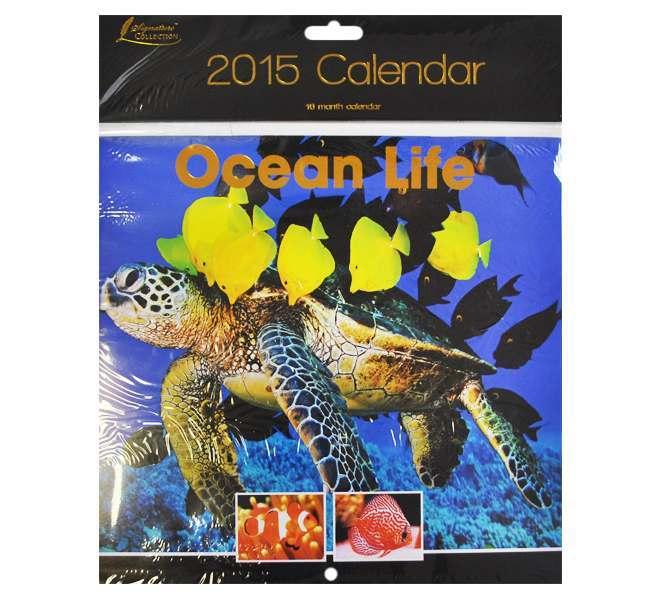2015 Square Calendar - Ocean Life