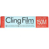 Super Value Cling 150m