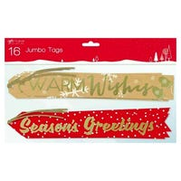 Contemporary Jumbo Christmas Gift Tags 16 Pack